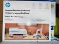 hp-printer-small-8