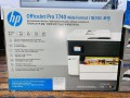 hp-printer-small-0