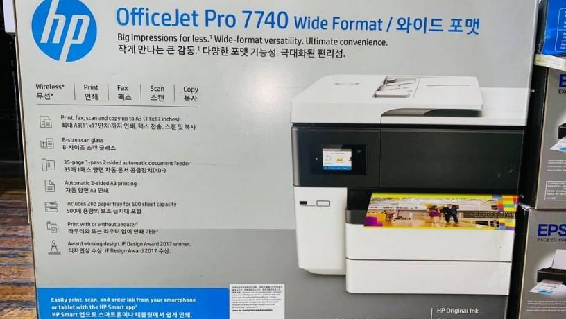 hp-printer-big-0