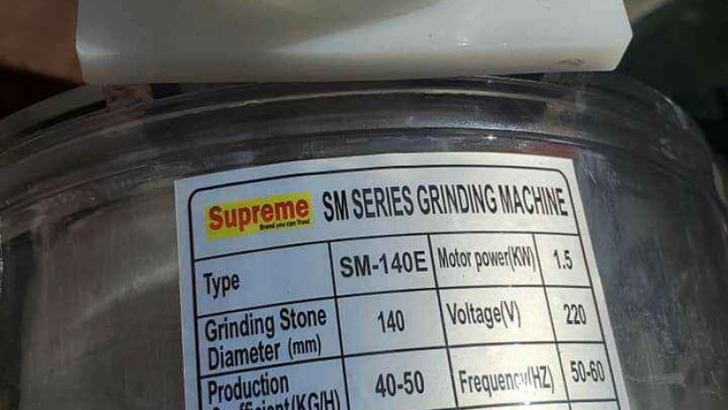 supreme-grinding-machine-big-2