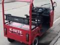 e-bike-knite-small-2