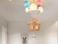 kids-balloon-house-chandelier-light-small-2