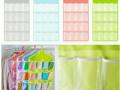 16-grid-hanging-panty-organizer-underwear-storage-bag-small-3