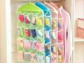 16-grid-hanging-panty-organizer-underwear-storage-bag-small-1