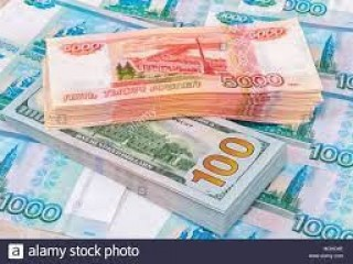 ARE YOU IN NEED OF URGENT LOAN FOR YOUR URGENT USE